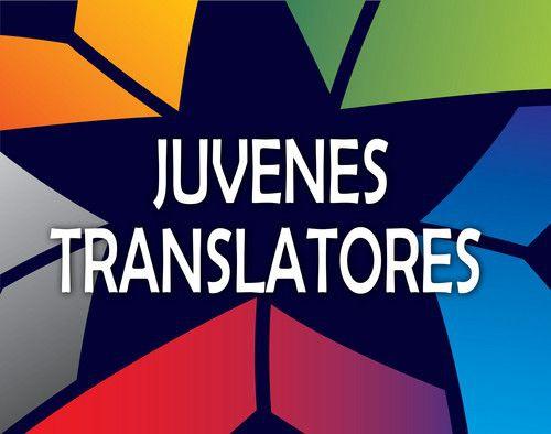 EL COLEGIO ALEMÁN SEVILLA EN EL CONCURSO EUROPEO: JUVENES TRANSLATORES
