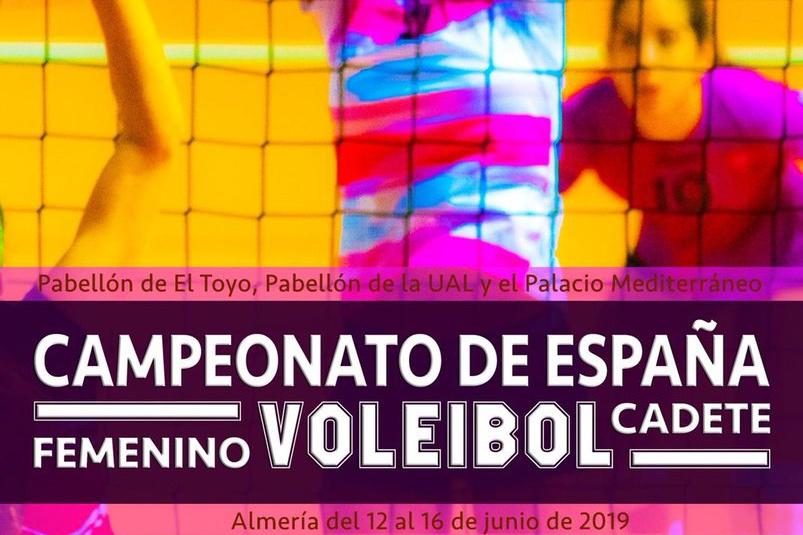 EL COLEGIO ALEMÁN SEVILLA EN LOS CAMPEONATOS DE ESPAÑA DE VOLEIBOL